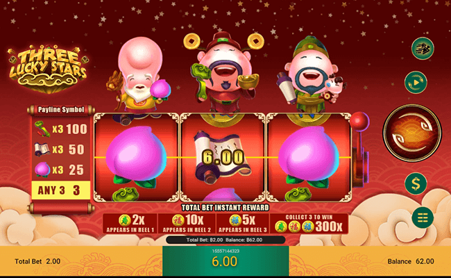 เกมส์Three lucky stars