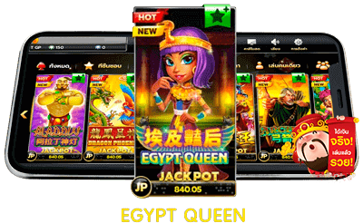 Joker Gaming-egypt1