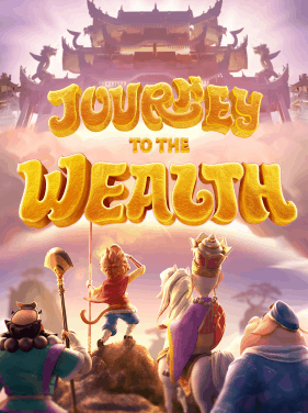 Journey to the Wealth