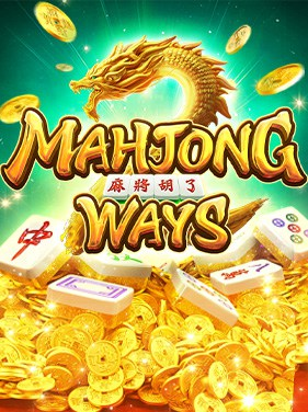 Mahjong Way2